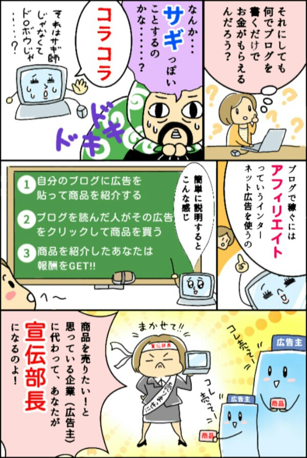 f:id:syuhu-gorira:20180530130625j:plain