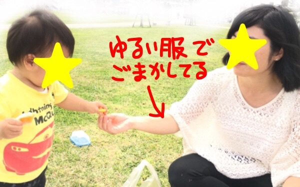 f:id:syuhu-gorira:20180702142806j:plain