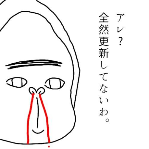 f:id:syuhu-gorira:20180705193803j:image