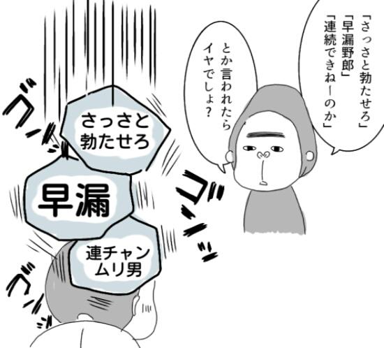 f:id:syuhu-gorira:20180806001936j:plain