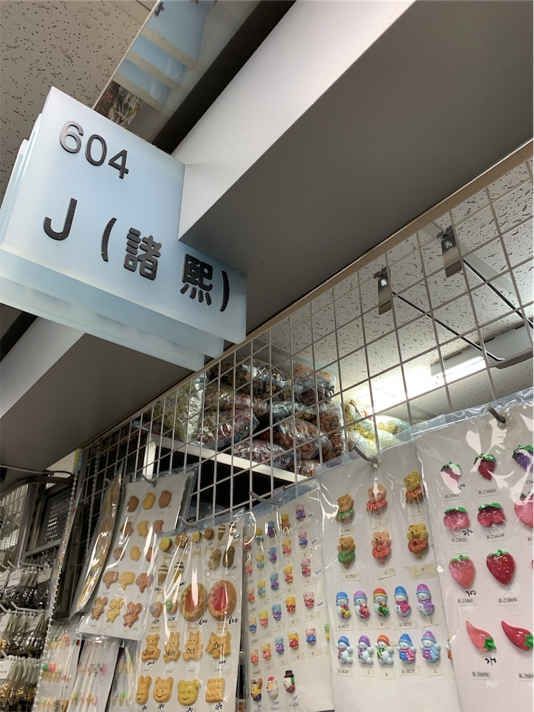 f:id:syuhuno-haruharu:20190626232741j:image