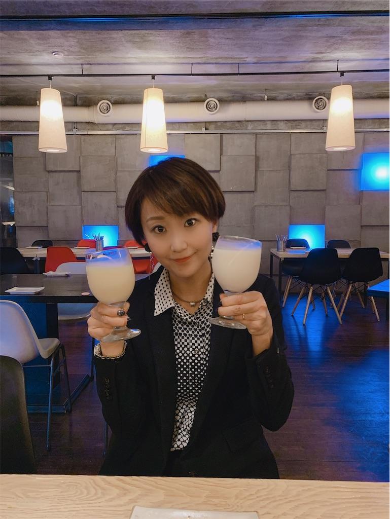 f:id:syuhuno-haruharu:20190626234525j:image
