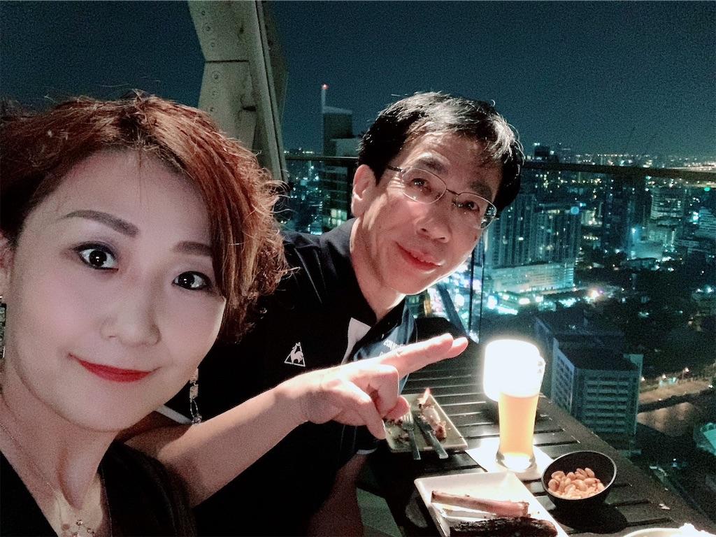 f:id:syuhuno-haruharu:20191211215318j:image