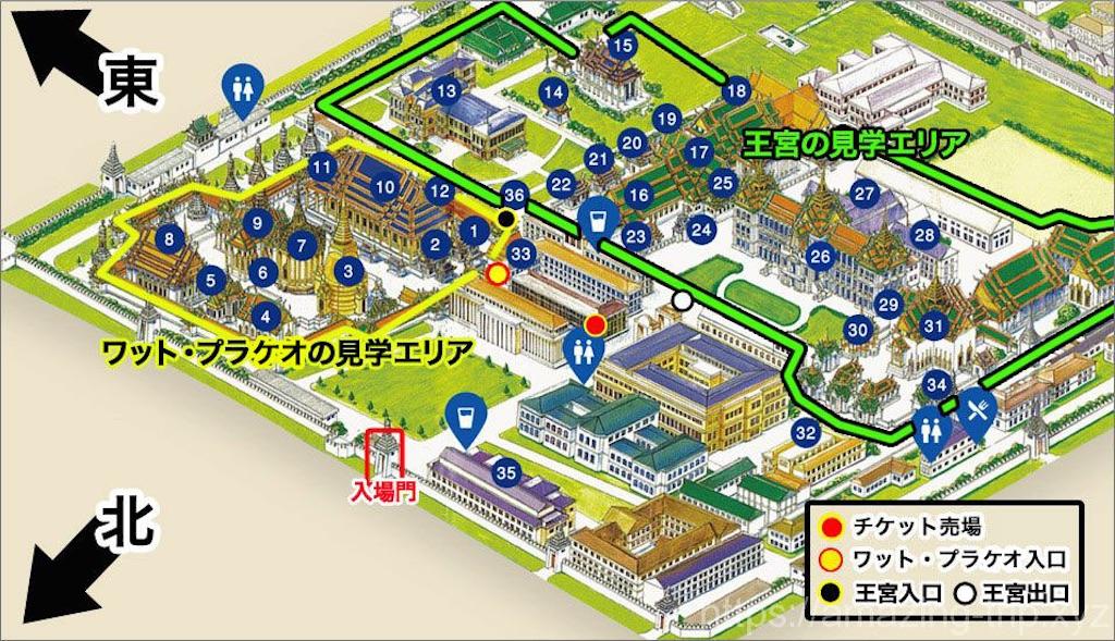 f:id:syuhuno-haruharu:20191226050332j:image