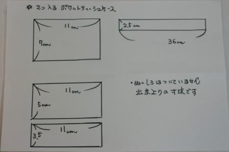 f:id:syuhunomisin:20081117112922j:image