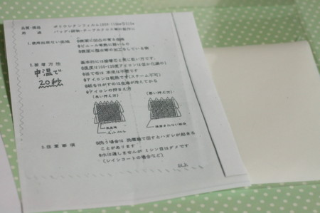 f:id:syuhunomisin:20110109205853j:image