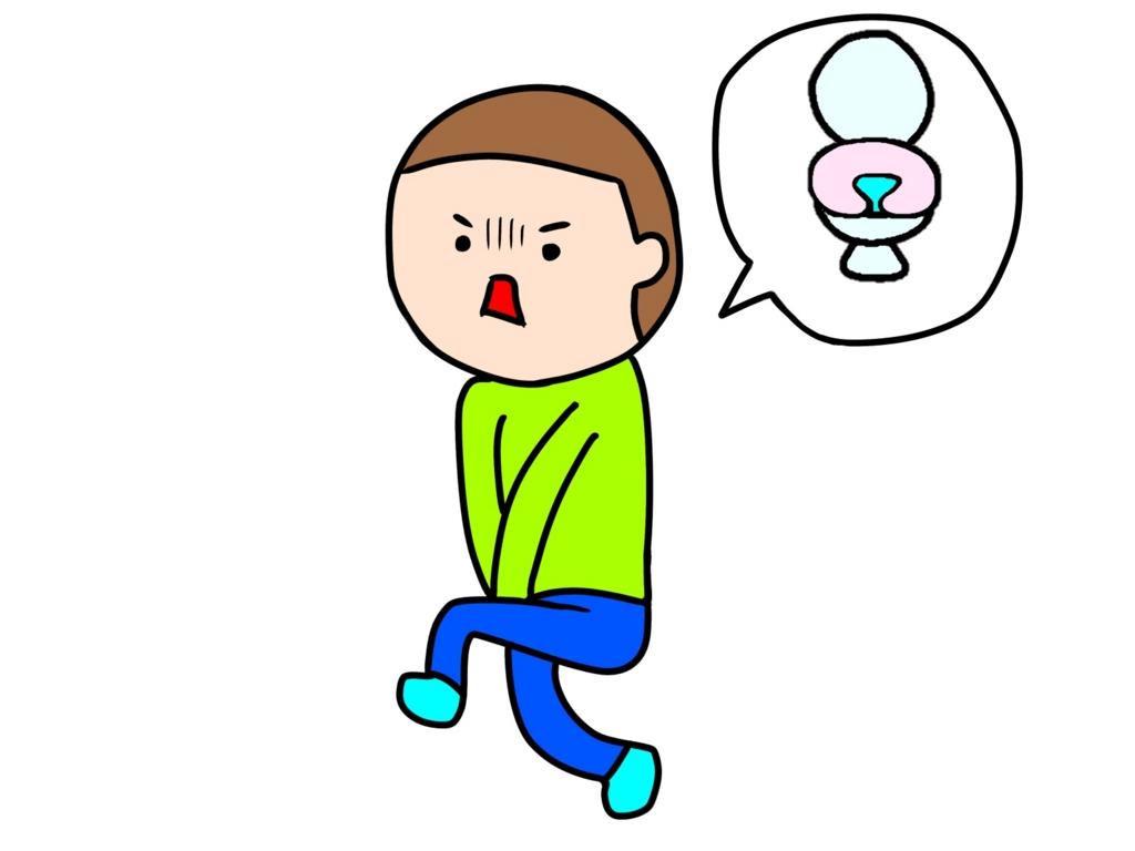 f:id:syuhuponkichi:20170425124116j:plain