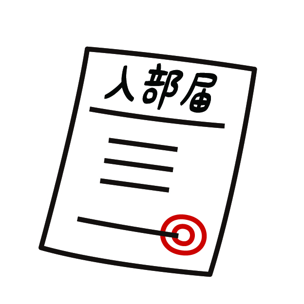 f:id:syuhuponkichi:20170503202235j:plain