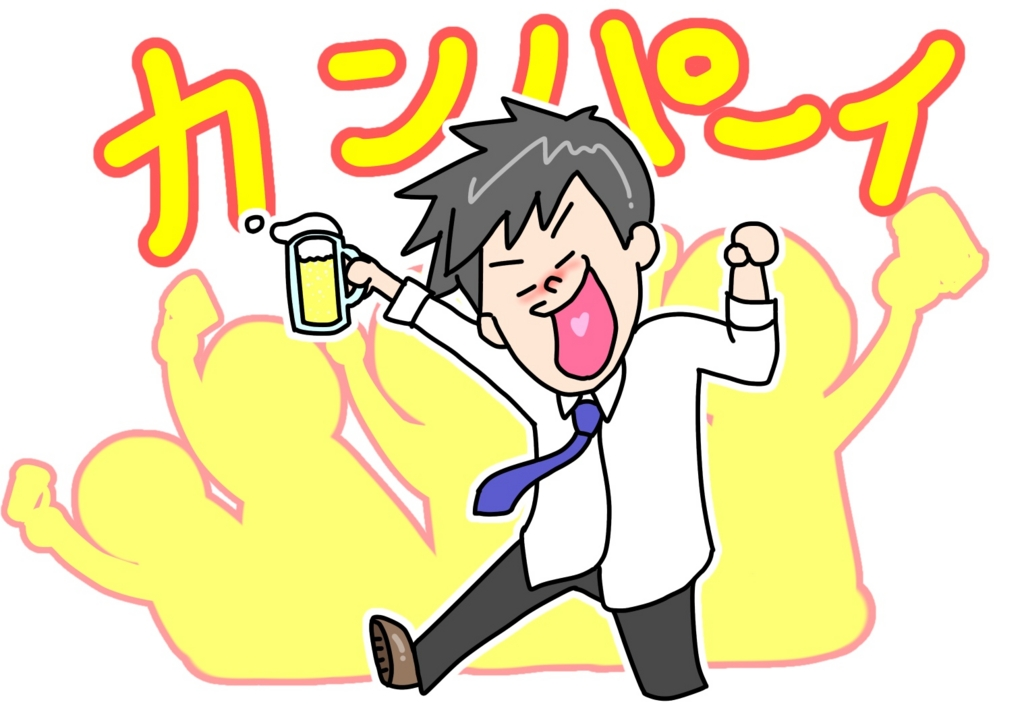 f:id:syuhuponkichi:20170516132156j:plain