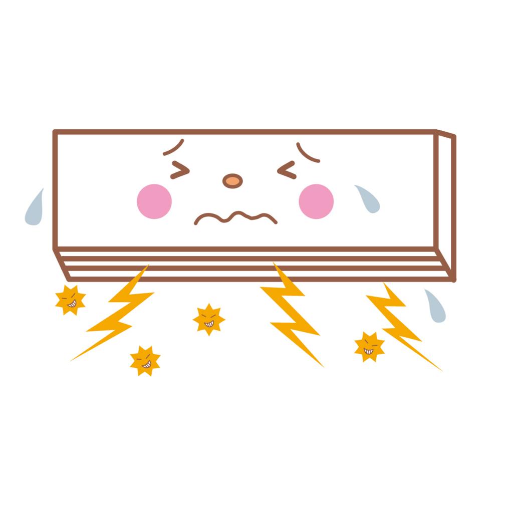 f:id:syuhuponkichi:20170829131531j:plain