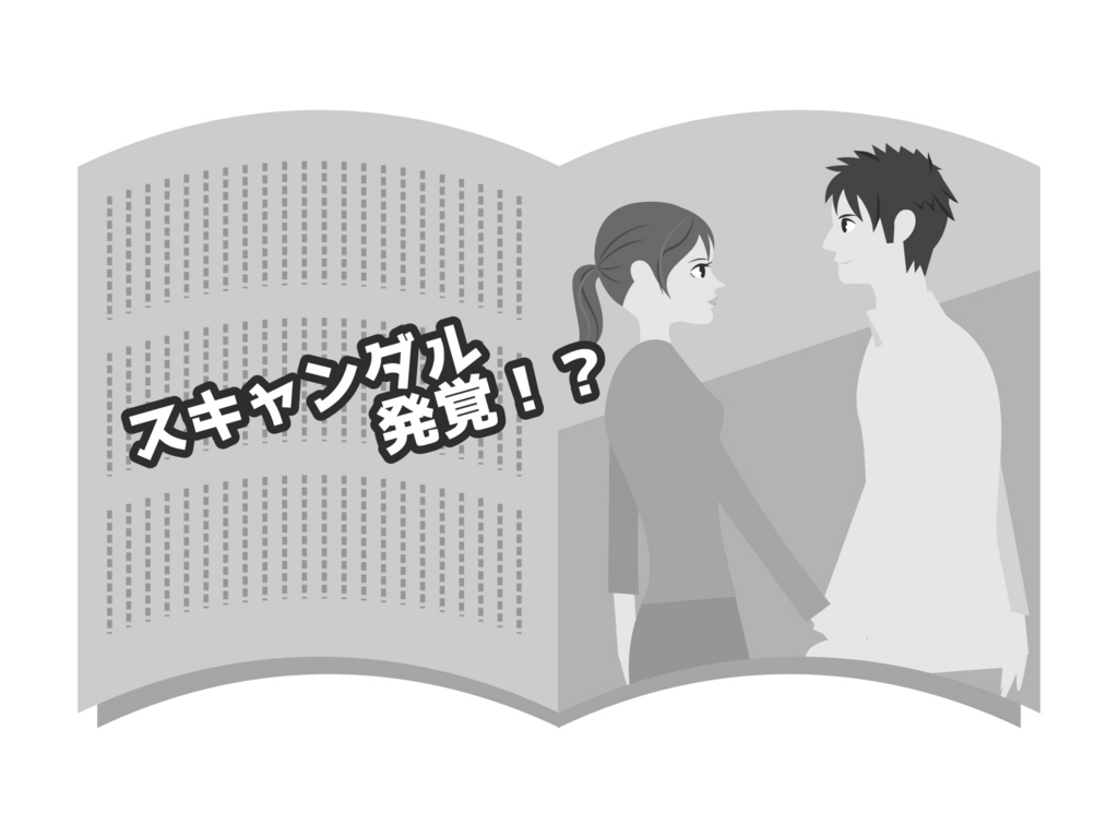 f:id:syuhuponkichi:20170917173301j:plain