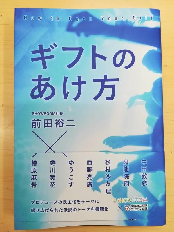 f:id:syuhutago25:20200213164305j:plain