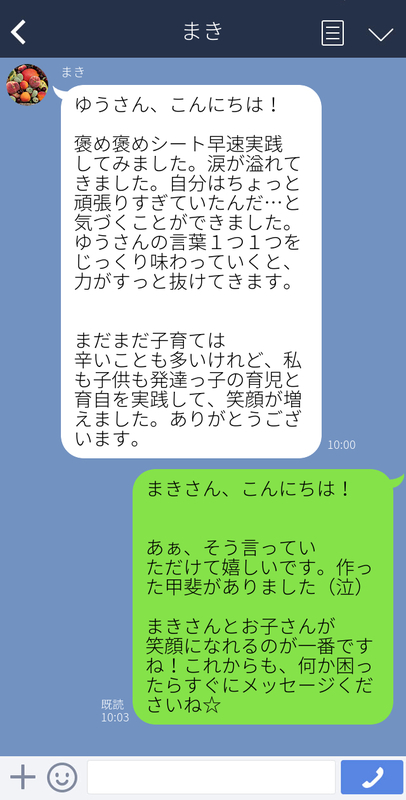 f:id:syuhutago25:20200626054503j:plain