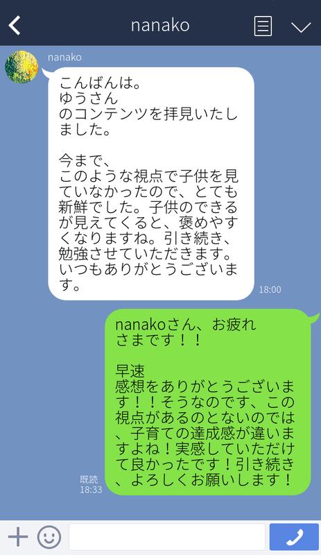 f:id:syuhutago25:20200626055253j:plain
