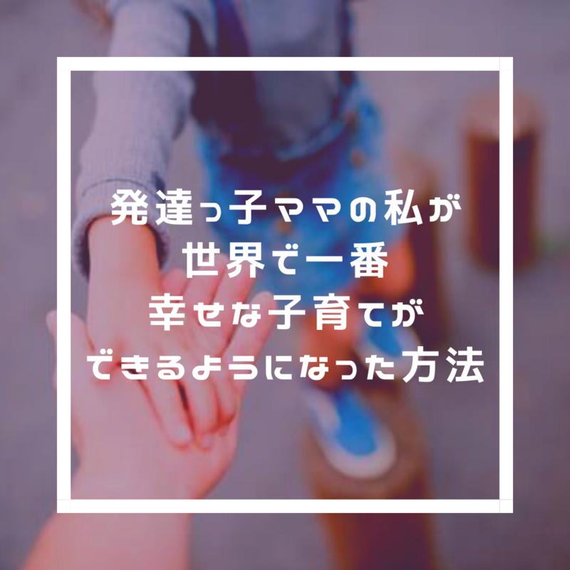 f:id:syuhutago25:20200630024558p:plain
