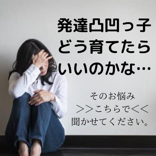 評判 リタリコ