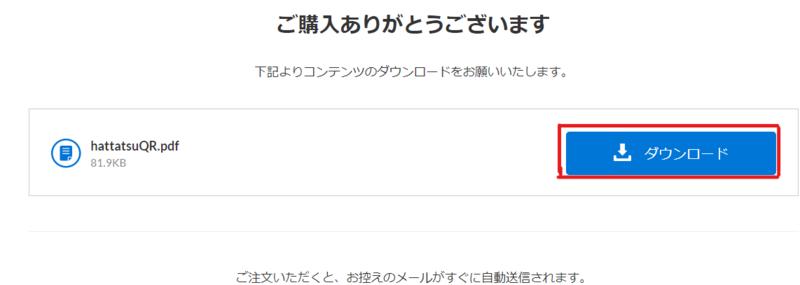 f:id:syuhutago25:20201122124840p:plain