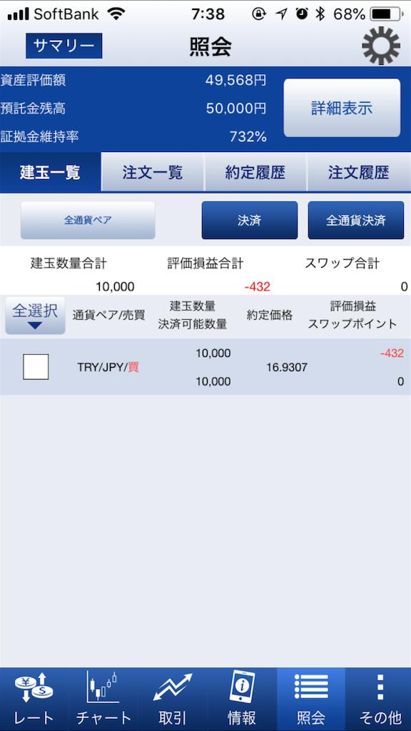 f:id:syuichi601002:20180903215237p:image