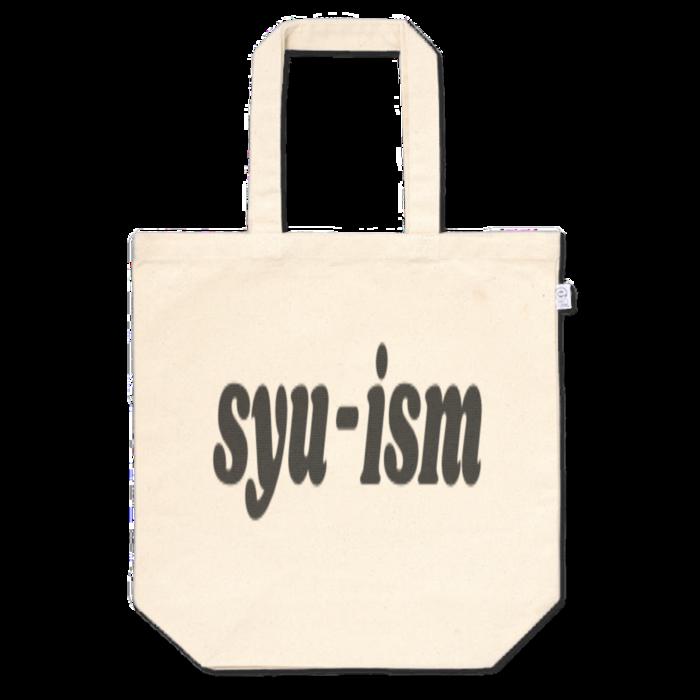 f:id:syuism1215:20190105231405p:plain