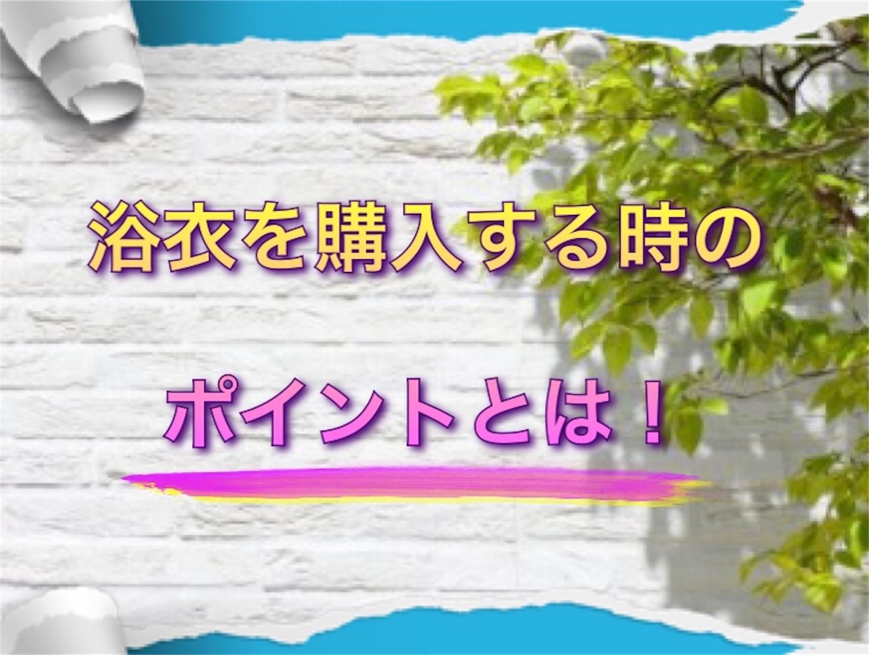 f:id:syuism1215:20190530123456j:image