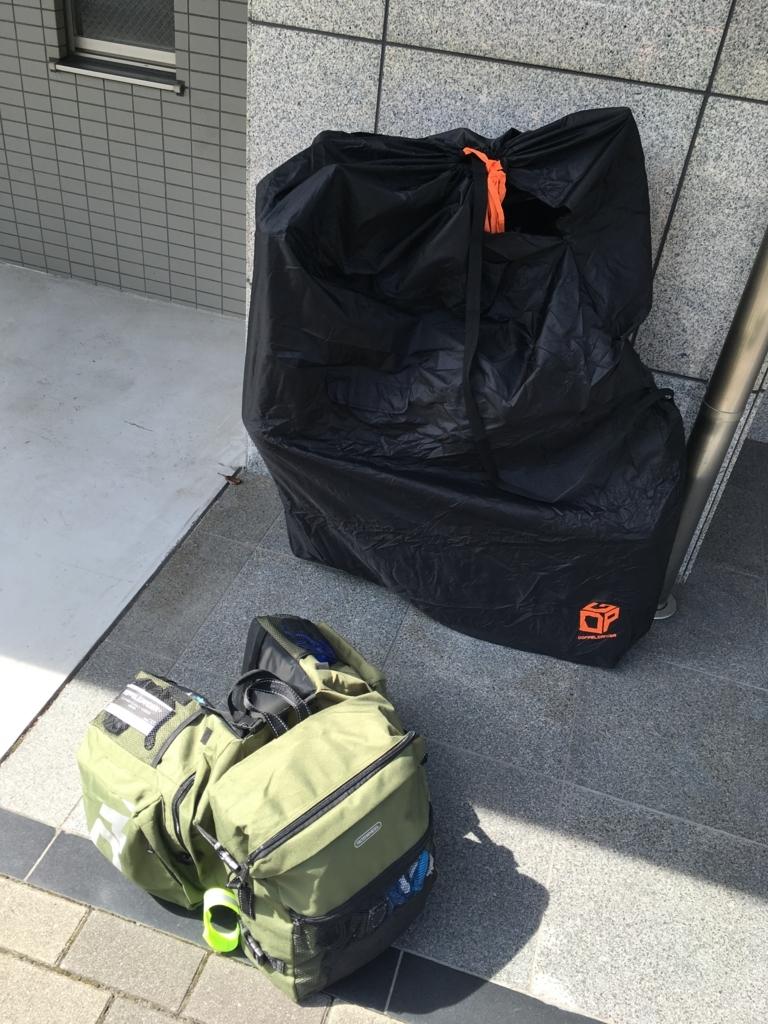 f:id:syujinblog:20180120201417j:plain