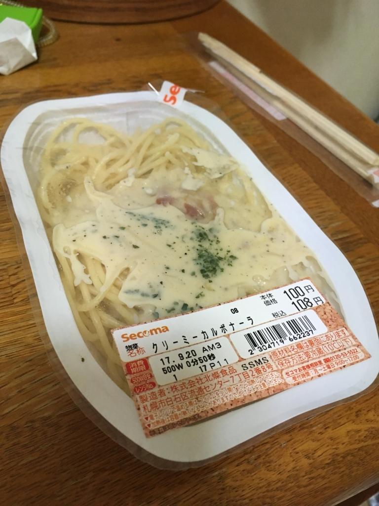 f:id:syujinblog:20180121004842j:plain