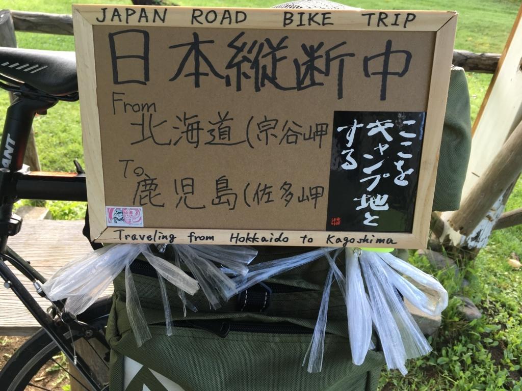 f:id:syujinblog:20180124212947j:plain