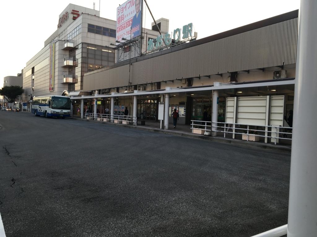 f:id:syujinblog:20180124232315j:plain