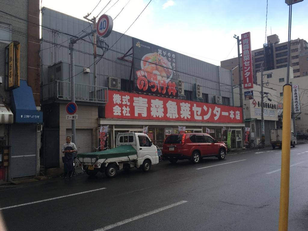 f:id:syujinblog:20180125194404j:plain