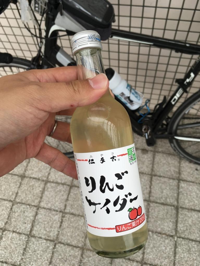 f:id:syujinblog:20180129015323j:plain