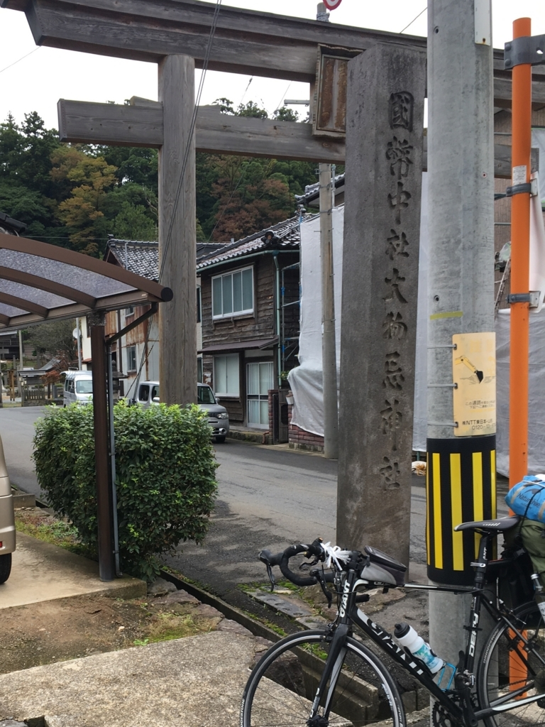 f:id:syujinblog:20180129015410j:plain