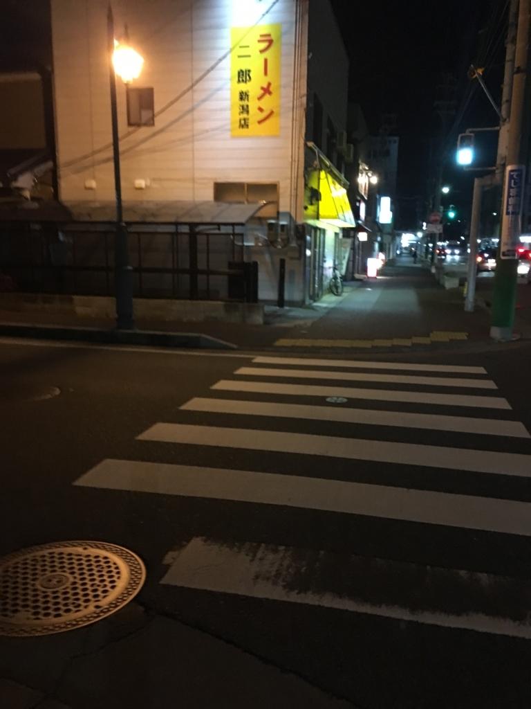 f:id:syujinblog:20180204233742j:plain