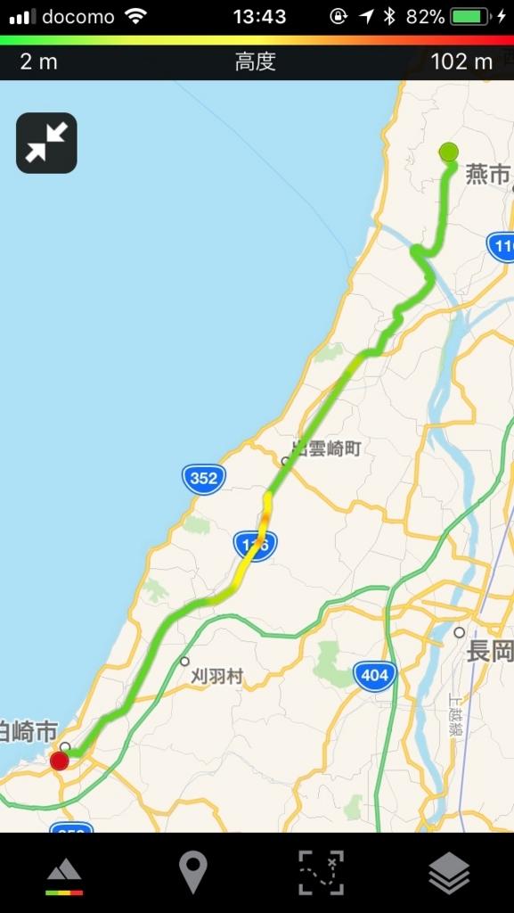 f:id:syujinblog:20180210135449j:plain
