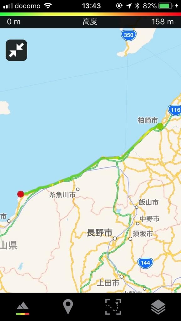 f:id:syujinblog:20180213015734j:plain