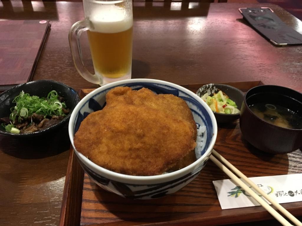 f:id:syujinblog:20180223172119j:plain