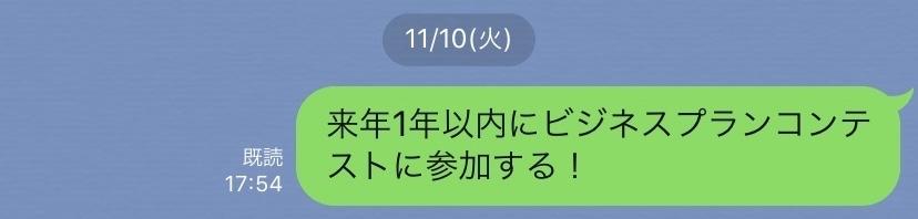 f:id:syuka19:20201112143313j:plain