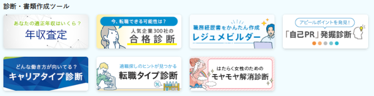 f:id:syuka19:20210131124322p:plain