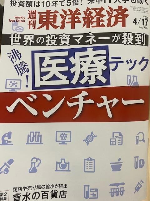 f:id:syuka19:20210424172023j:plain