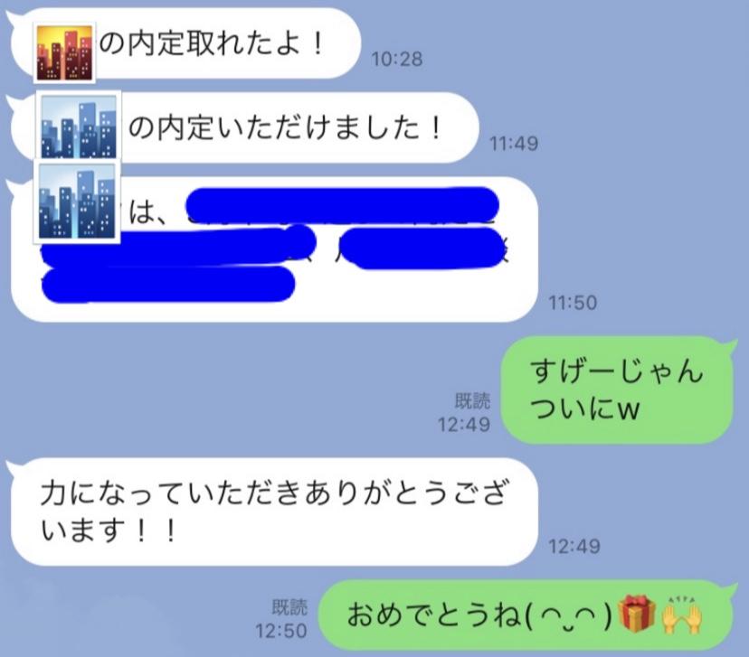f:id:syuka19:20210515151810j:plain