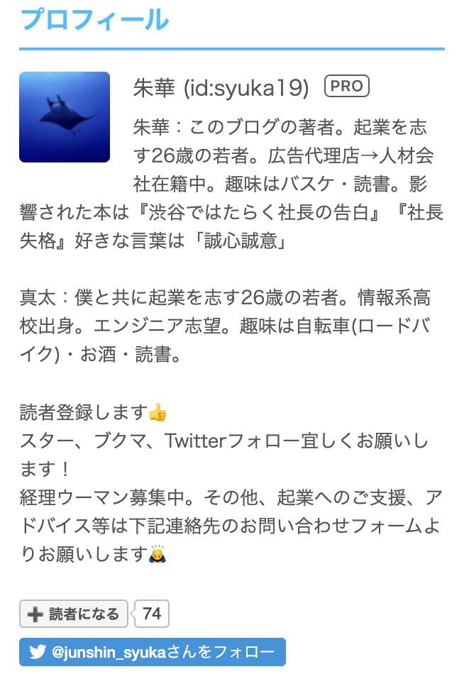 f:id:syuka19:20210902220933p:plain