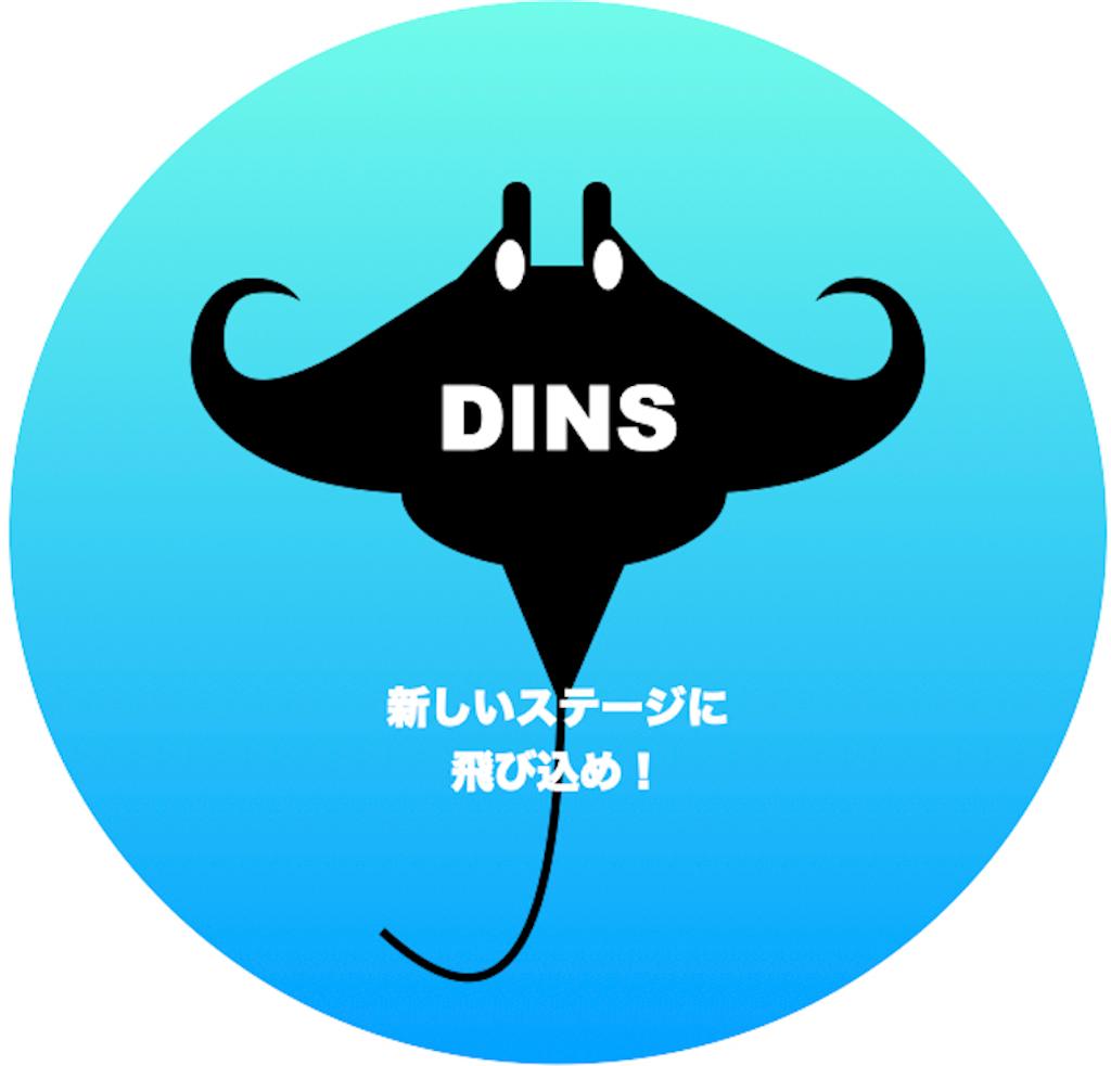 f:id:syuka19:20211014112702p:plain