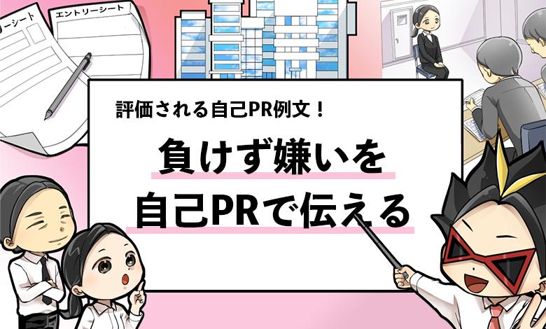 f:id:syukatsu_man:20210206140517j:plain