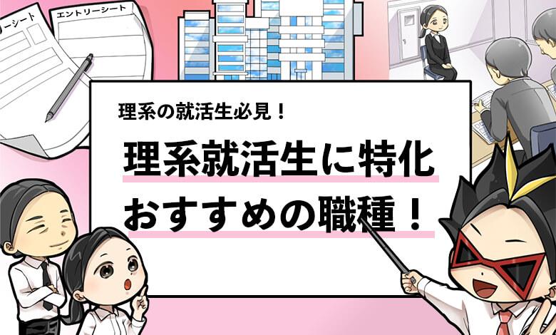 f:id:syukatsu_man:20210222150830j:plain
