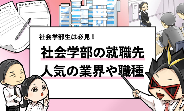 f:id:syukatsu_man:20210224231537j:plain
