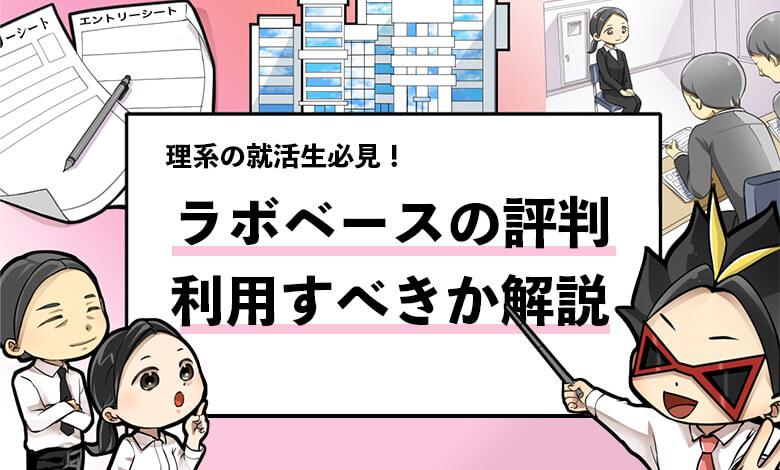 f:id:syukatsu_man:20210227225046j:plain