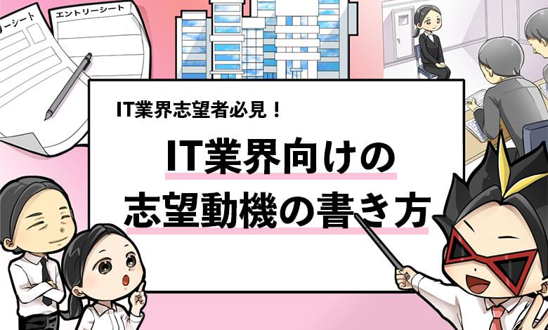 f:id:syukatsu_man:20210301222153j:plain