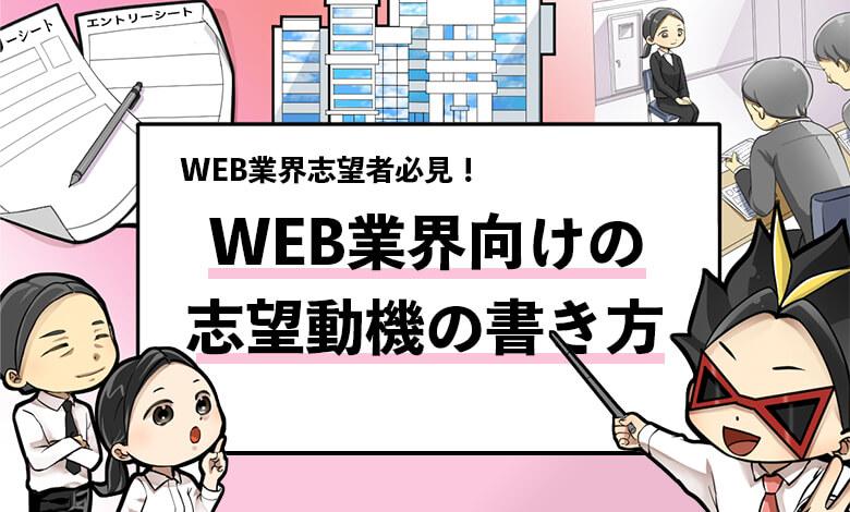 f:id:syukatsu_man:20210304225928j:plain