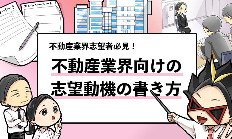 f:id:syukatsu_man:20210312232953j:plain