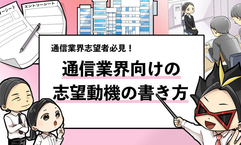 f:id:syukatsu_man:20210314122916j:plain