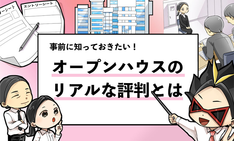 f:id:syukatsu_man:20210413090908j:plain